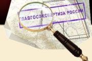 Проектная документация на капитальный ремонт стенки набережной реки Ждановки проходит экспертизу.