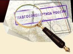 Документация по искусственным сооружениям на автомобильной дороге от Санкт-Петербурга через Приозерск, Сортавалу до Петрозаводска направлена в Главгосэкспертизу
